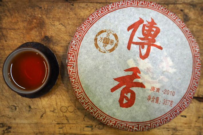 shupuerhchuanxian2010_2