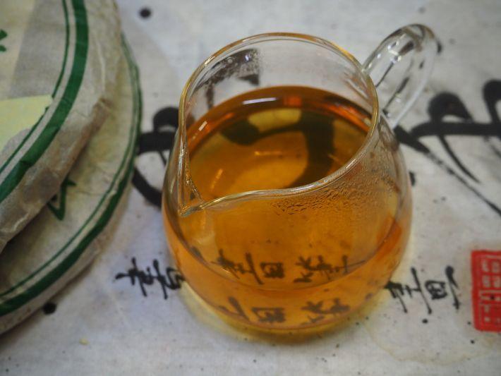 shenpuerhyiwulaoshu1