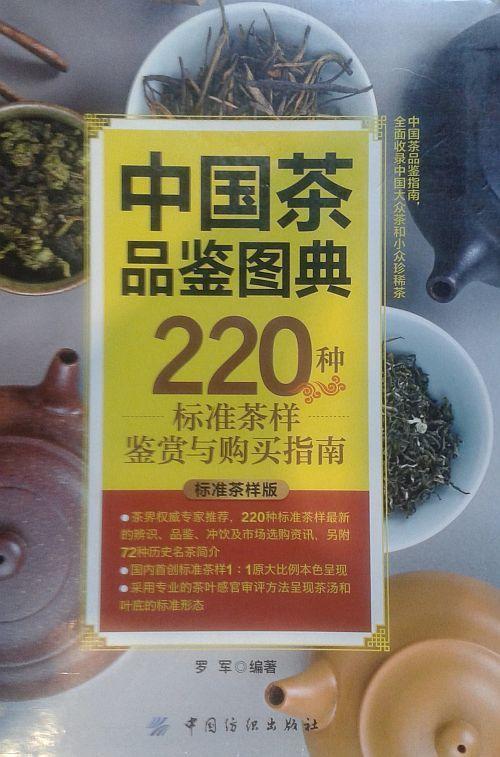 teafajtak