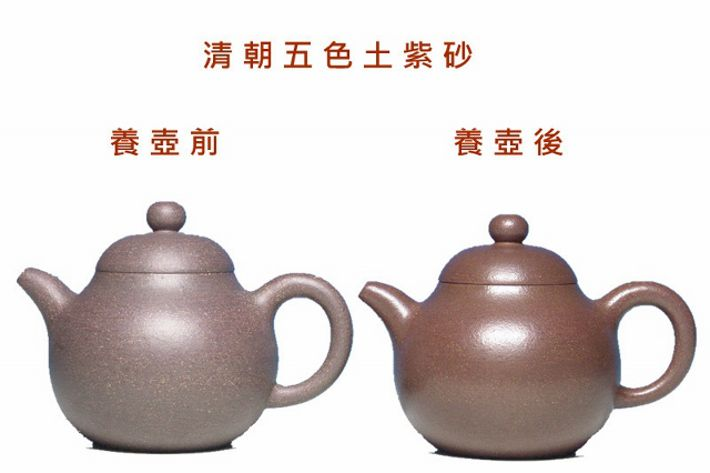 kanna_nevelese_4 Yǎng Hú 养壶, így neveld a kannádat..