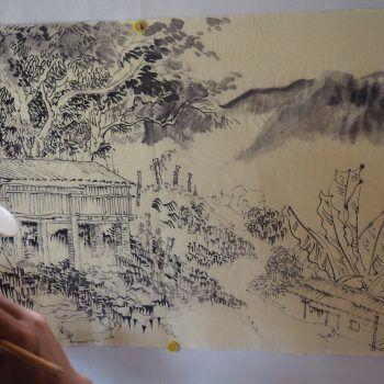 Yiwu Shan