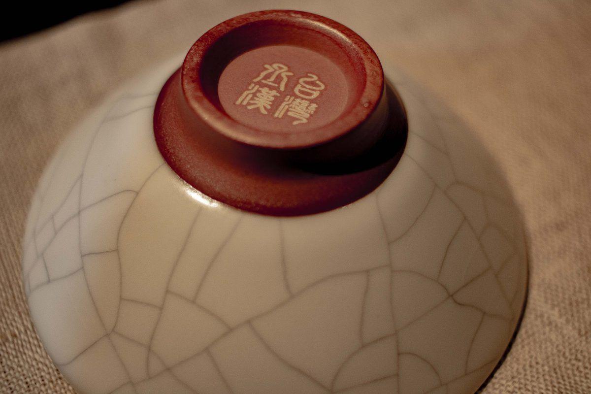 ge yao csésze 1