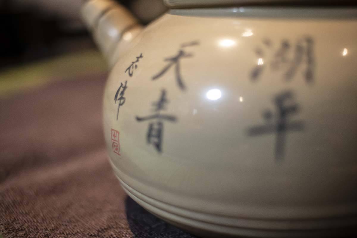 jianshui kanna 2