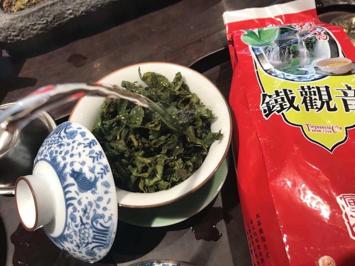 Anxi Tie Guan Yin 4