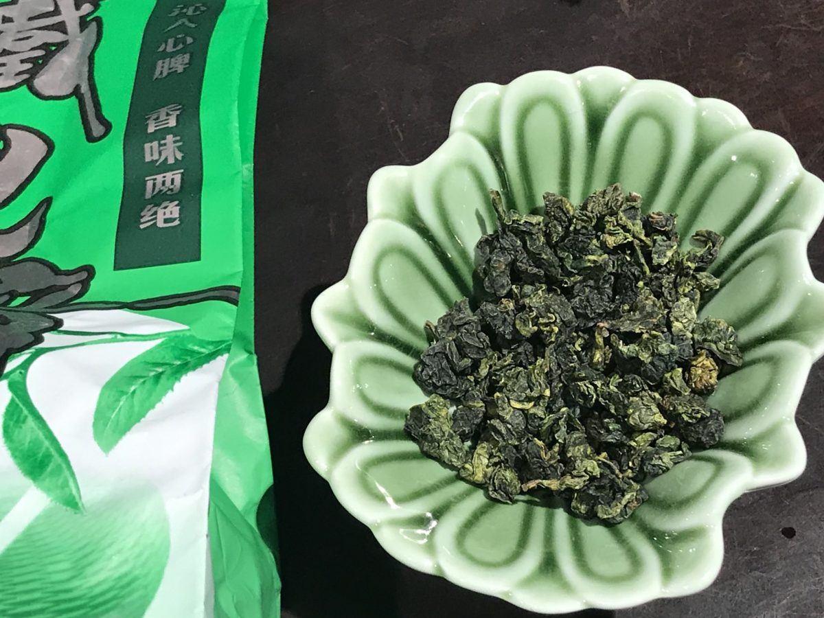 Tie Guan Yin oolong 9
