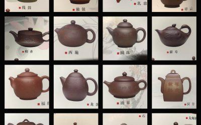 Ami a csövön kifér, avagy a tea folyása