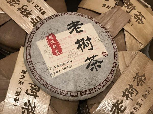 Lincang Yongde Shu puerh 6