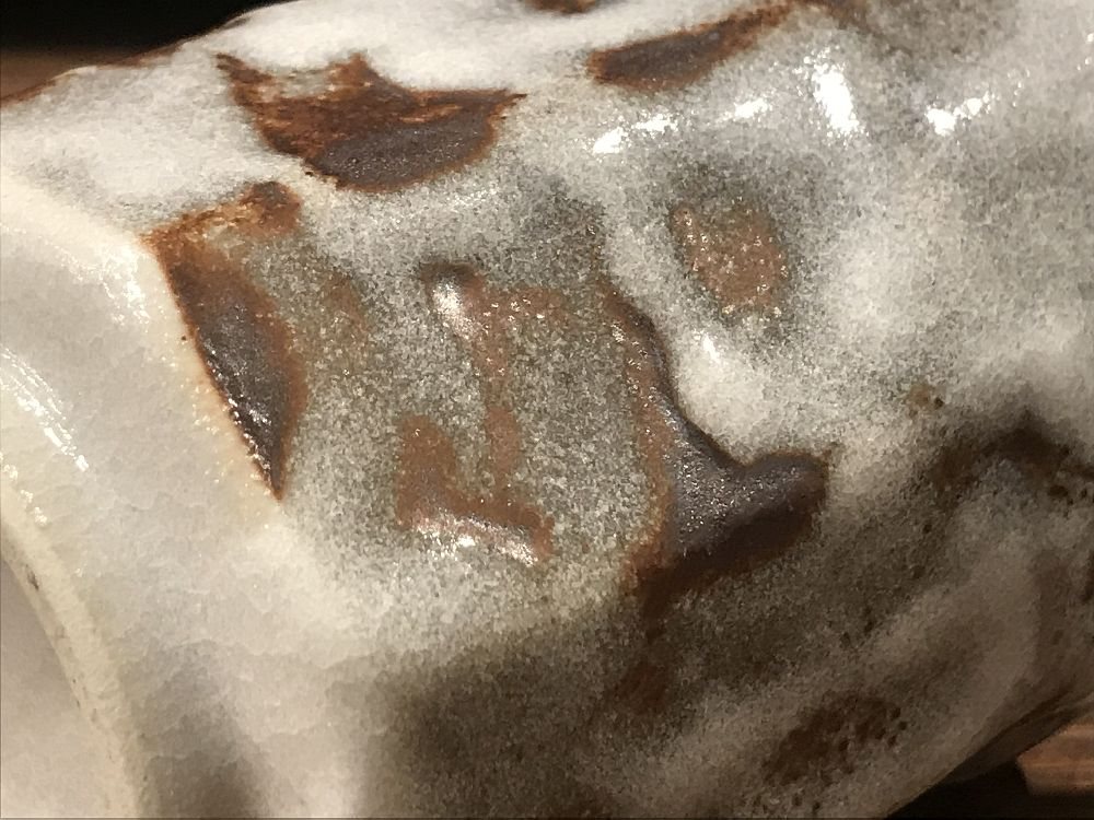 shino mázas japán teáscsáss
