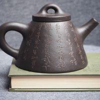 yixing kanna shipiao3